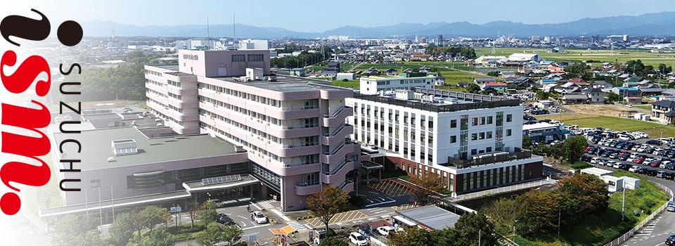 鈴鹿 厚生 病院 クラスター